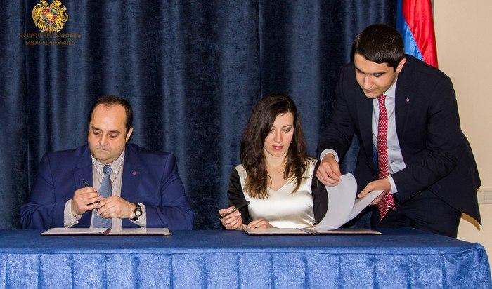 Բարձրաստիճան պաշտոնատար անձանց էթիկայի հանձնաժողովը և Հայաստանի Հանրապետության արդարադատության նախարարությունը կնքել են համագործակցության հուշագիր