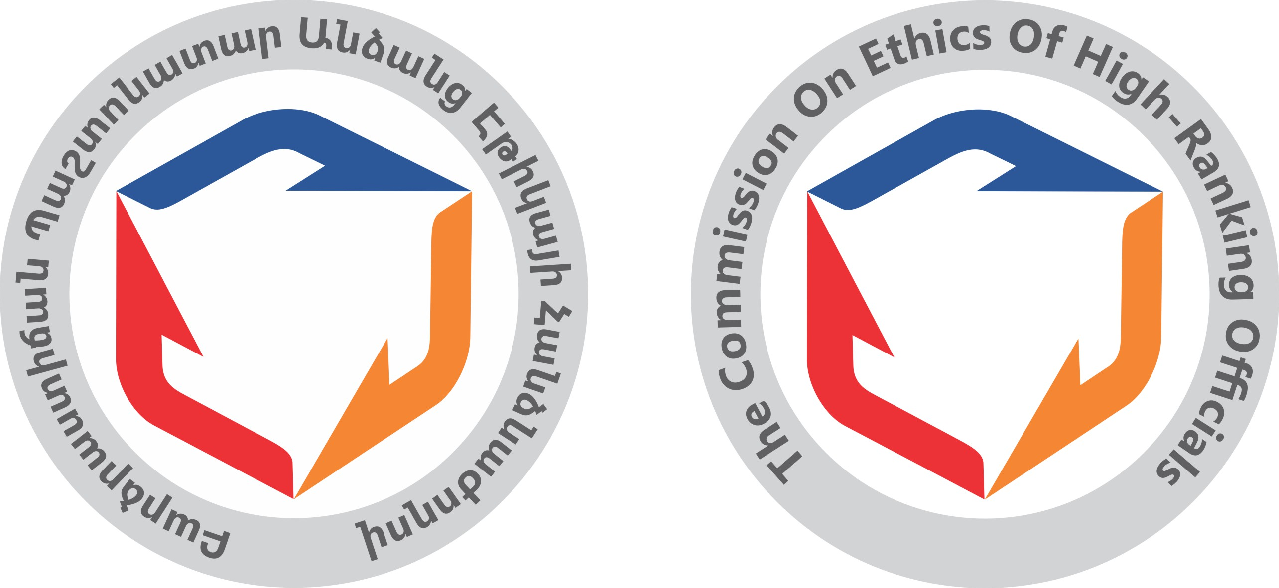 ՀՀ կառավարություն են ներկայացվում բարձրաստիճան պաշտոնատար անձանց շահերի բախման կանխարգելմանն ուղղված առաջարկություններ