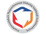 Հայաստանի հակակոռուպցիոն մարմինների շարքում լավագույն արդյունքները ցուցաբերել է Բարձրաստիճան պաշտոնատար անձանց էթիկայի հանձնաժողովը