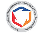 The Commission on Ethics of High-Ranking Officials has achieved the highest results among other Armenian specialized anti-corruption bodies